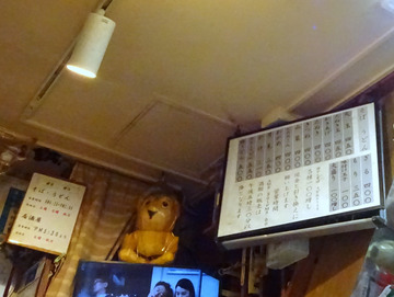 彩彩@大井町 (2)冷やし100たぬき玉そば450