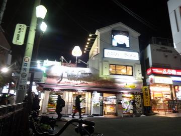 麦の城@大森(5)天ぷらそば390大盛無料