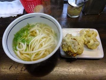 おにやんま@青物横丁 (4)温並300舞茸の天ぷら150