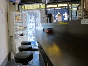 峠の蕎麦@三ノ輪(6)冷しゲソ天そば450