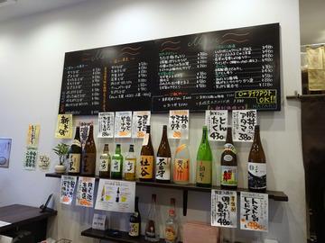 20171005蕎麦BAR HATARI@住吉 (6)