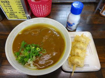 おにやんま@青物横丁(2)カレーうどん500マッシュルームの天ぷら100