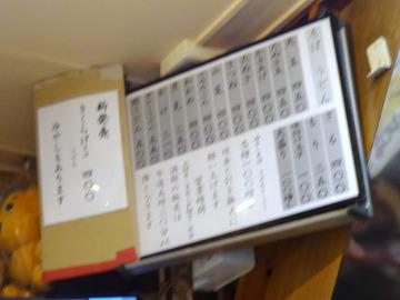 彩彩@大井町(2)きくらげそば400冷やし100たぬき100味玉100