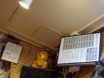 彩彩@大井町 (2)たぬきそば400冷やし100味付玉子100