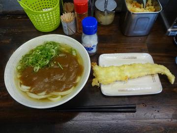 おにやんま@青物横丁 (5)カレーうどん並550穴子の天ぷら180