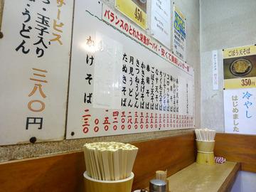 六文そば金杉橋店@浜松町 (4)いかげそそば370冷やし20