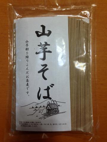 新進食品@前橋市 (1)山芋そば600(於:田園プラザ)