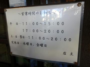 大金@久我山 (2)かき玉そば780おかめそば780