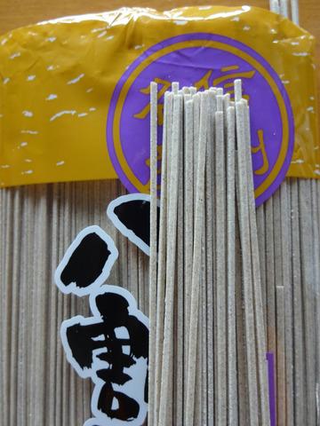柄木田製麺@長野県 (4)八割そば?紀文@銀座したらば100