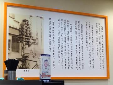ゆで太郎芝浦4丁目店@三田 (5)肉野菜そば500