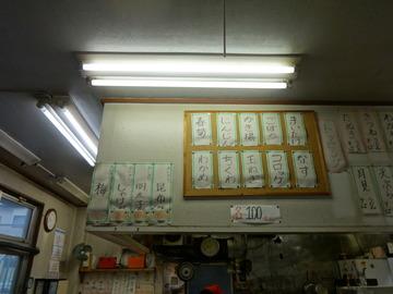 ごんべい@下入川(9)カレーそば450からあげ50×2チャーシュー350