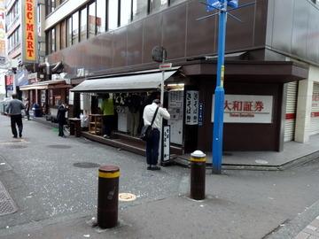 鈴一@横浜(1)コロッケそば360玉子60