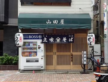 山田屋@三ノ輪 (10)ゲソ天そば400