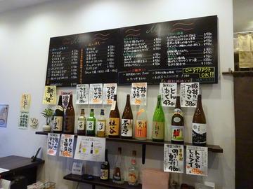 20171005蕎麦BAR HATARI@住吉 (5)