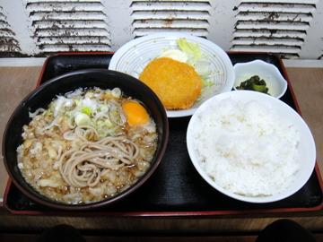 信濃路@平和島(6)そば定食550生玉子50