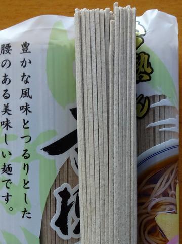 白石興産@宮城県 (5)本挽そば213Orympic高井戸店