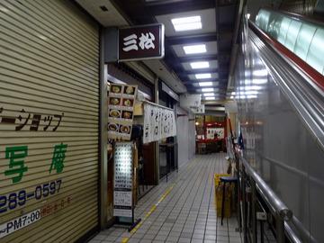 三松@新橋 (1)たぬきそば350玉子60かま玉そば350ちょいカレー100