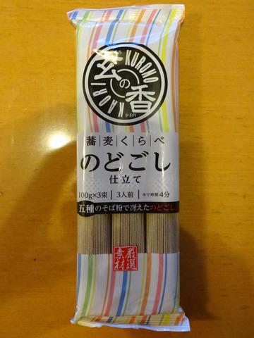 日穀製粉@長野県 (1)蕎麦くらべのごどし仕立て286Orympic高井戸店