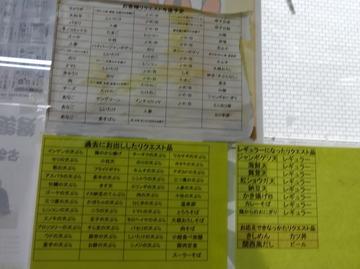 20140130一由そば@日暮里(5)かけそば200牡蠣の天ぷら50