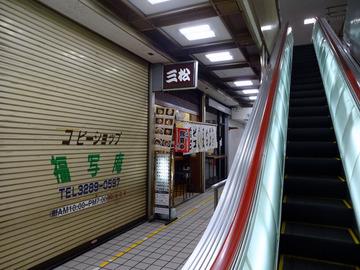 三松@新橋 (12)ちくわそば380若め100