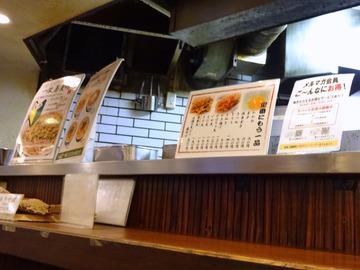 信州屋@渋谷 (4)天丼セットもりそば600