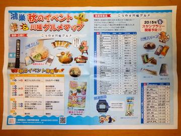 吉見製麺所@埼玉県鴻巣市こうのすそば(8)