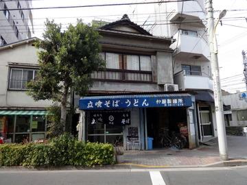 仲屋製麺所@日暮里(1)かけそば290ごぼう120