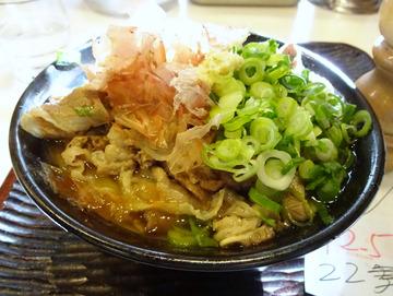 丸香@神保町 (6)肉うどん680