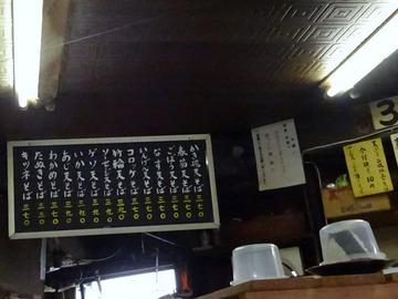 そば千@馬喰町 (9)きのこそば430ソーセージ120