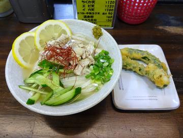 おにやんま@青物横丁 (4)鶏とレモンの涼風600ミニきゅうり天100