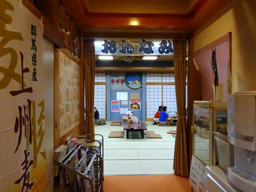 食事楽@沼田 (1)ざるそば550舞茸の天ぷら550