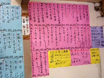 山一@鈴木町 (1)ミニカレーセットたぬき抜きそば650まいたけ天100