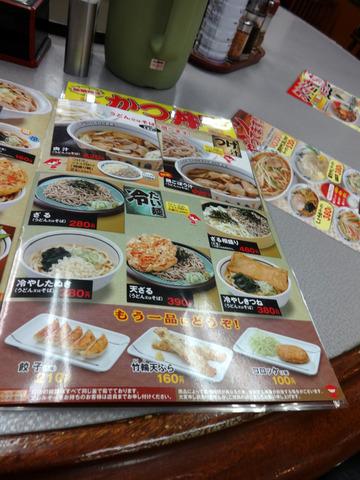 山田うどん多摩大橋店@小宮(5)煮込みソースかつ丼セット790