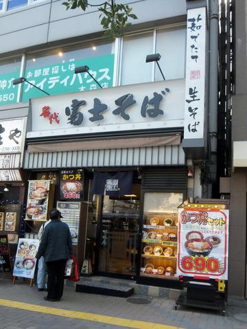 富士そば大森店@大森(6)カレーかつ丼550かけそば280