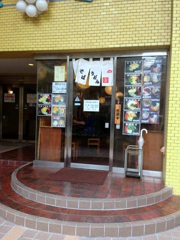 蕎麦たつ@田町(1)冷しおろしそば400