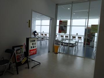 鮫洲運転免許試験場お食事喫茶@鮫洲(1)カレーそばセット620