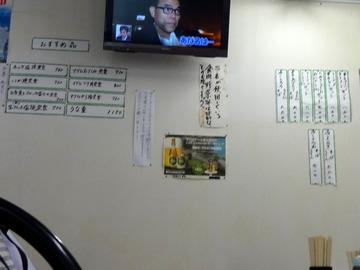 秀子@北春日部(6)たぬきそばおにぎりセット700目玉焼き330