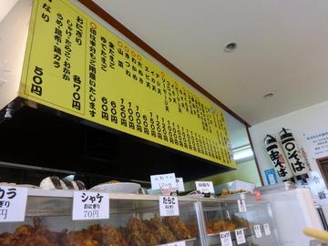 一○そば@駒込(8)特製冷やしそば350肉天50