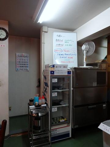 東西そば@戸越公園(7)たぬきそば定食B500カツカレーチェンジ50