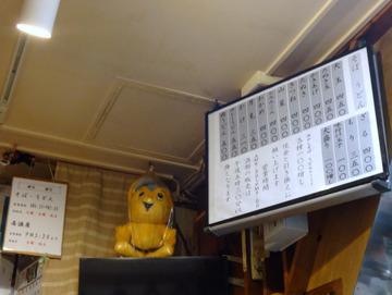 20151126彩彩@大井町(1)たぬきそば400味付玉子100