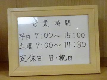 おか田@小伝馬町 (3)冷しかき揚天そば470