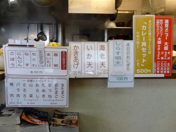 そば作西口通店@新橋(2)もり380にんじん50
