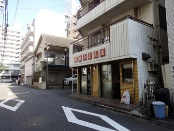 高田うどん店@川崎(7)カレー細うどん360