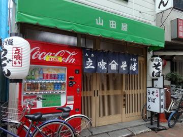 山田屋@三ノ輪(2)ゲソそば370(レンコン天100)