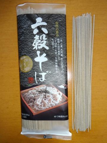 山本食品@長野県(4)六穀そば248