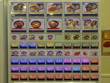 ゆで太郎芝浦4丁目店@三田 (4)肉野菜そば500
