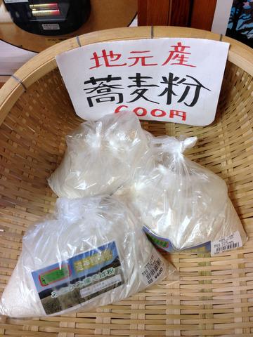 遊神館@奥平温泉 (18)絹そば(だいこんそば)780