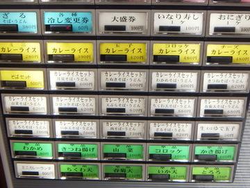 むさしの@鷺ノ宮(6)カレーライスセット天ぷらそば(やさい)620