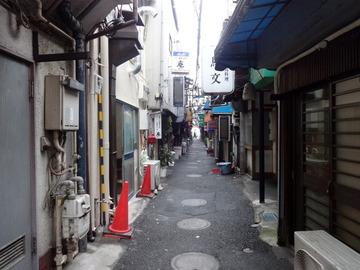 彩彩@大井町(1)たぬき玉450