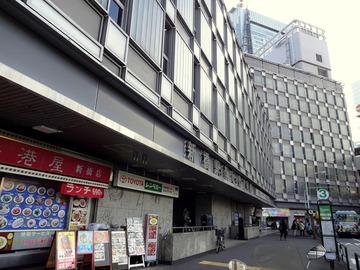 三松@新橋 (1)ちくわそば380若め100